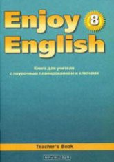 Enjoy English. 8 класс. Книга для учителя - Биболетова М.З. и др.