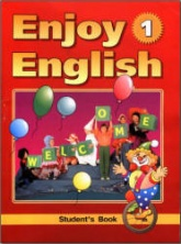 Enjoy English - 1. Учебник английского языка для начальной школы - Биболетова М.З., Добрынина Н.В., Ленская Н.А.