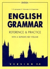 English Grammar. Reference and Practice.